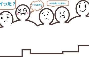 team-1636655_960_720