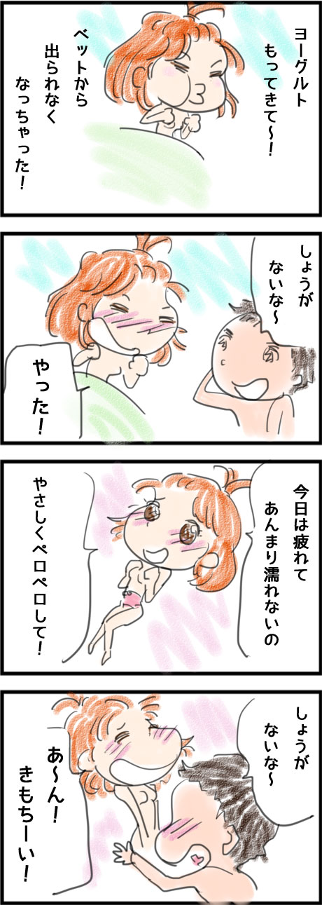 misatomanga_0001