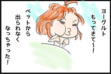 misatomanga_sum1