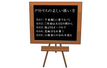 blackboard-1295632_960_720