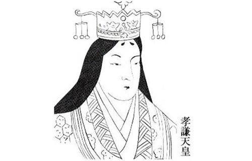 Empress_Koken