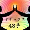 silhouette-165527_960_720