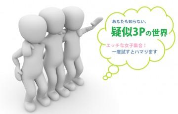 friends-1013883_960_720