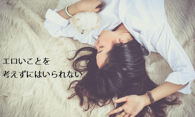 girl-1733352_960_720