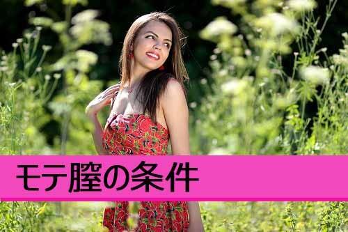 girl-1461624_960_720