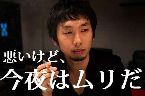 NKJ56_tabakosuu_TP_V